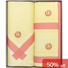Pack of 3 Bugatti women´s handkerchiefs