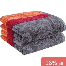 Pack of 2 Erwin Müller terry bath towels, paisley