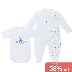 Baby Butt  2-pc set