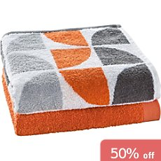 Erwin Müller 2-pc bath towel set