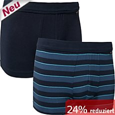 Schiesser Single-Jersey Pants im 2er-Pack