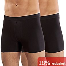 Erwin Müller Single-Jersey Pants im 2er-Pack