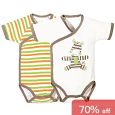 Pack of 2 Erwin Müller short sleeve bodysuits