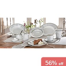 Gepolana 2-pc serving set