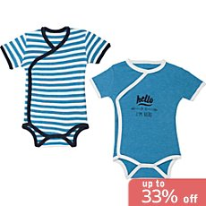 Erwin Müller  2-pack baby wrap bodysuits
