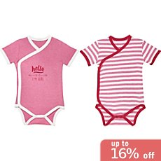 Baby Butt  2-pack wrap bodysuits