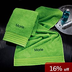 Erwin Müller  2-pc towel set incl. embroidery