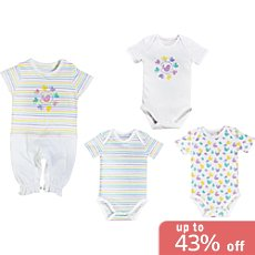 Erwin Müller  4-piece baby clothing set
