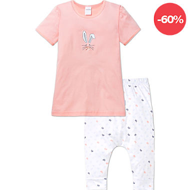 Schiesser Single-Jersey Kinder-Shorty
