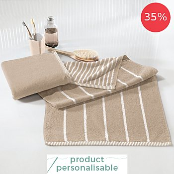 Erwin Müller  2-pack hand towels