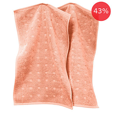 Pack of 2 Möve small hand towels
