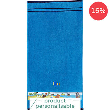 Erwin Müller terry bath towel
