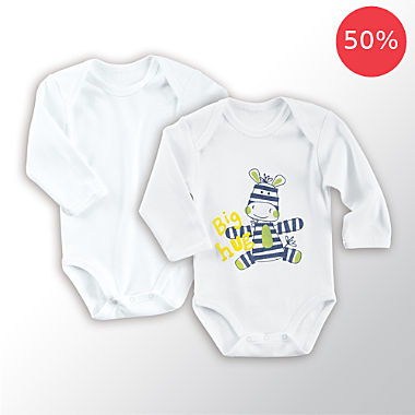 Pack of 2 Erwin Müller bodysuits