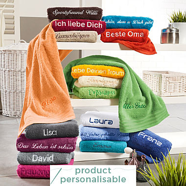 Erwin Müller bath towel with name embroidery