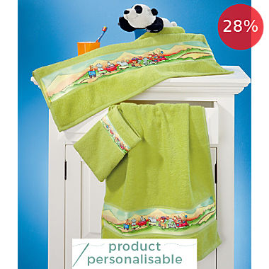 Erwin Müller kids 3-piece towel set including embroidery on hand towel