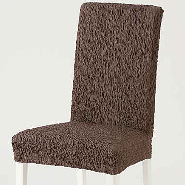 Erwin Müller 2-pack stretch chair covers