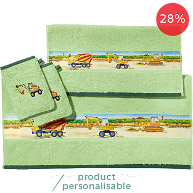 Erwin Müller kids 4-piece towel set