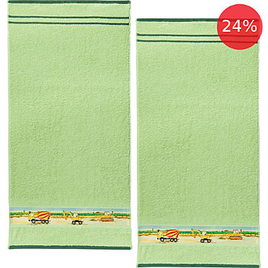 Erwin Müller 2-pack kids hand towels