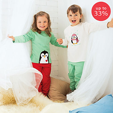 Erwin Müller 2-pack children's sweatshirts