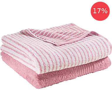 Erwin Müller 2-pack bath towels