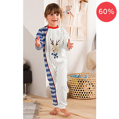 Erwin Müller interlock jersey baby all-in-one suit