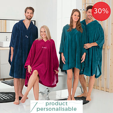 Erwin Müller unisex towel poncho short with hood