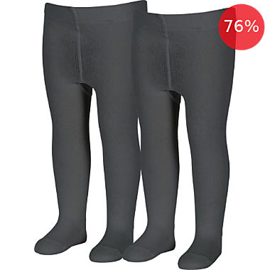 Erwin Müller 2-pack children's thermal tights