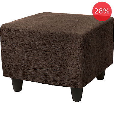 Erwin Müller stretch cube pouffe cover