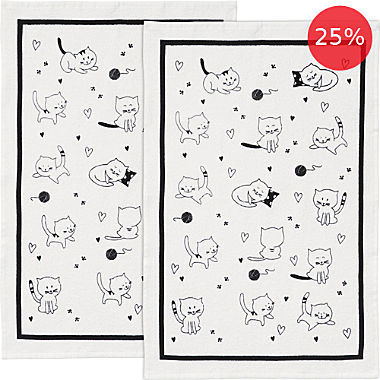 Erwin Müller tea towel 2 pack