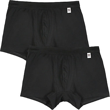 CiTO 2-pack men's boxer briefs