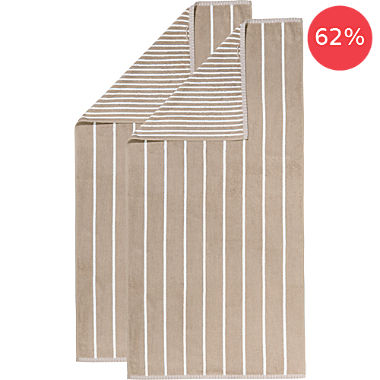 Erwin Müller 2-pack bath towels, stripes