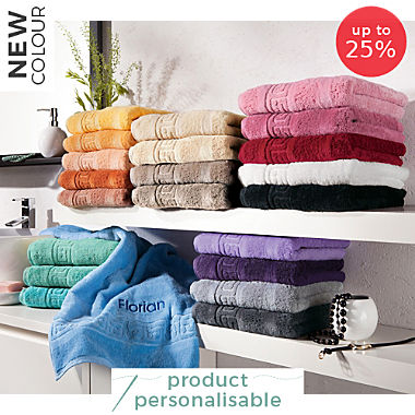 Cawö full terry bath towel